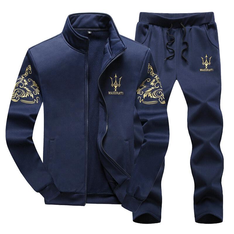 秋款男士运动休闲开衫长袖外套两件套套装 玛莎拉蒂8815