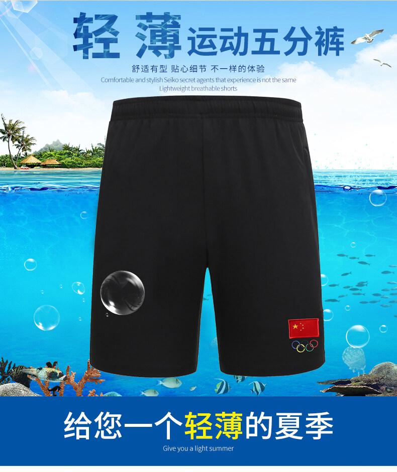 男士休闲运动短裤夏季新款潮流时尚透气舒适训练短裤
