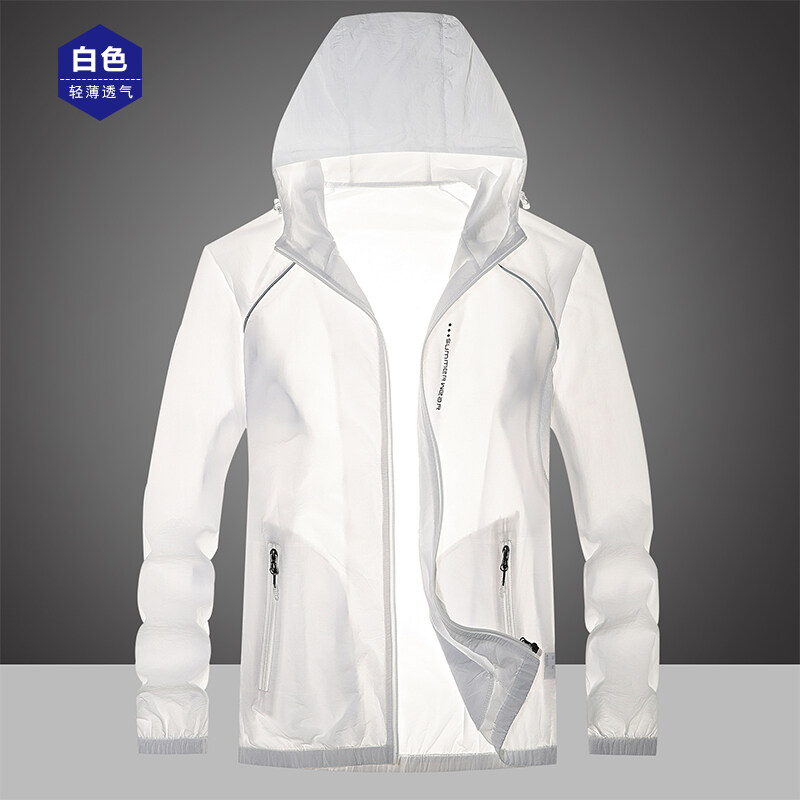 大码防晒衣皮肤衣M-8XL  100%尼龙  大码43元