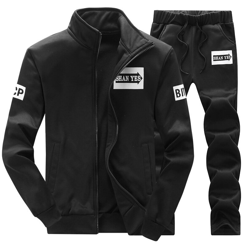 Q22卫衣套装男2019秋冬休闲外套两件套男士韩版修身立领中学生运动