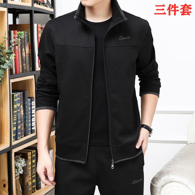 春秋男士运动套装中老年休闲套装中年运动服爸爸春装小立领三件套