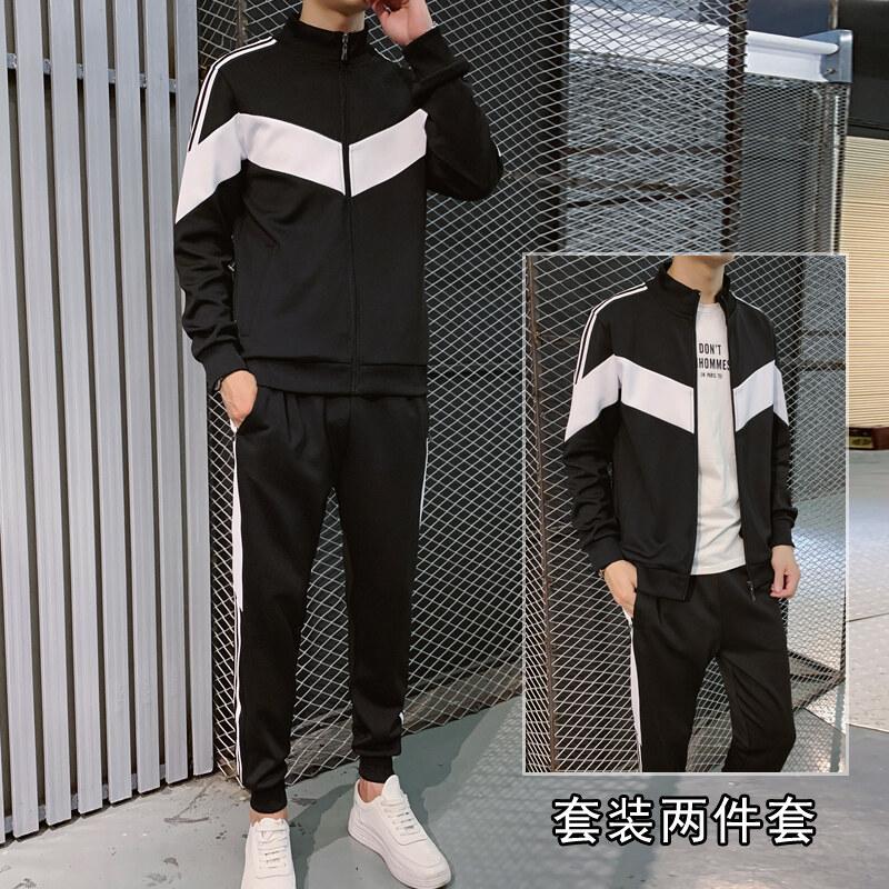 秋季卫衣男士外套韩版潮流青少年休闲运动套装秋装衣服男装两件套