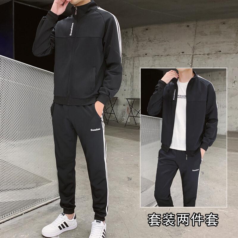 2020春季新款立领休闲运动服装卫衣套装男一套韩版潮流两件套