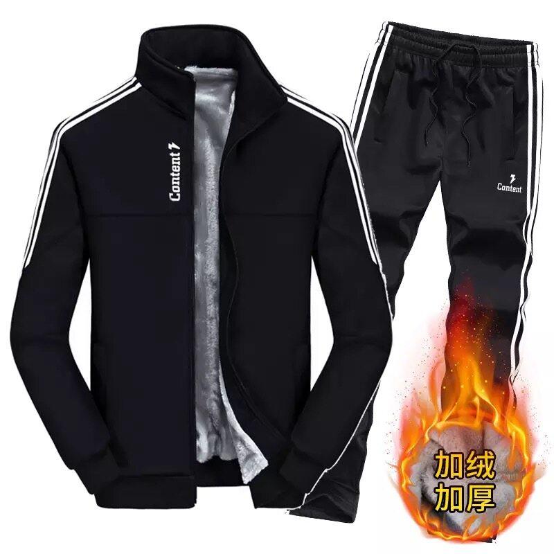 卫衣男士套装加绒加厚外套加肥加大码健身跑步运动服装休闲秋冬装