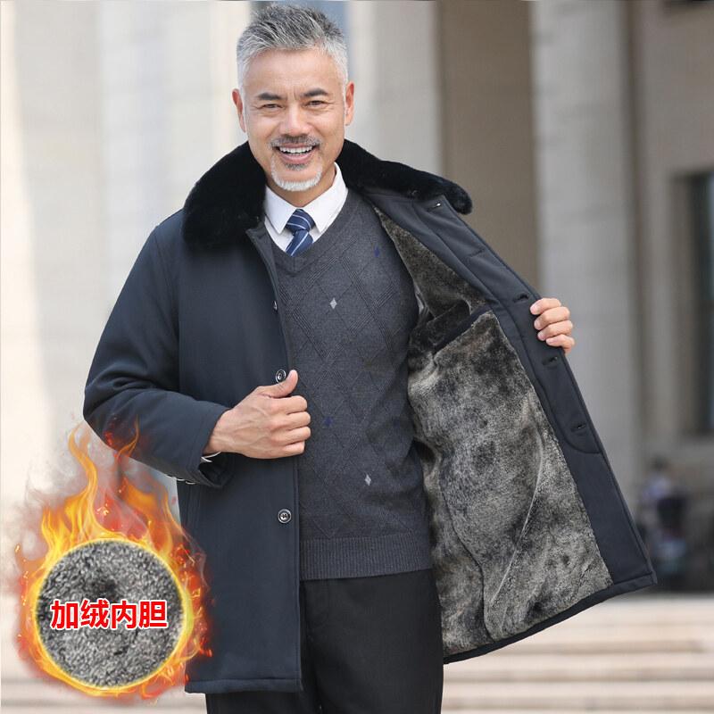 爸爸冬装加绒加厚棉服秋冬季中年男士棉衣保暖外套中老年男装棉袄