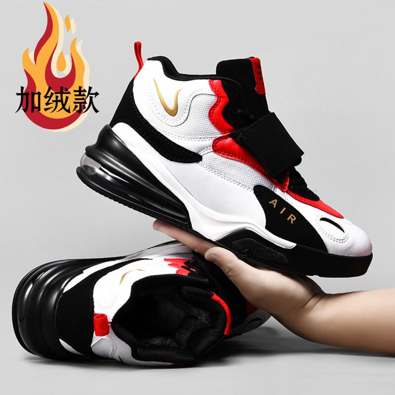 高帮篮球鞋加绒保暖棉鞋气垫运动鞋
