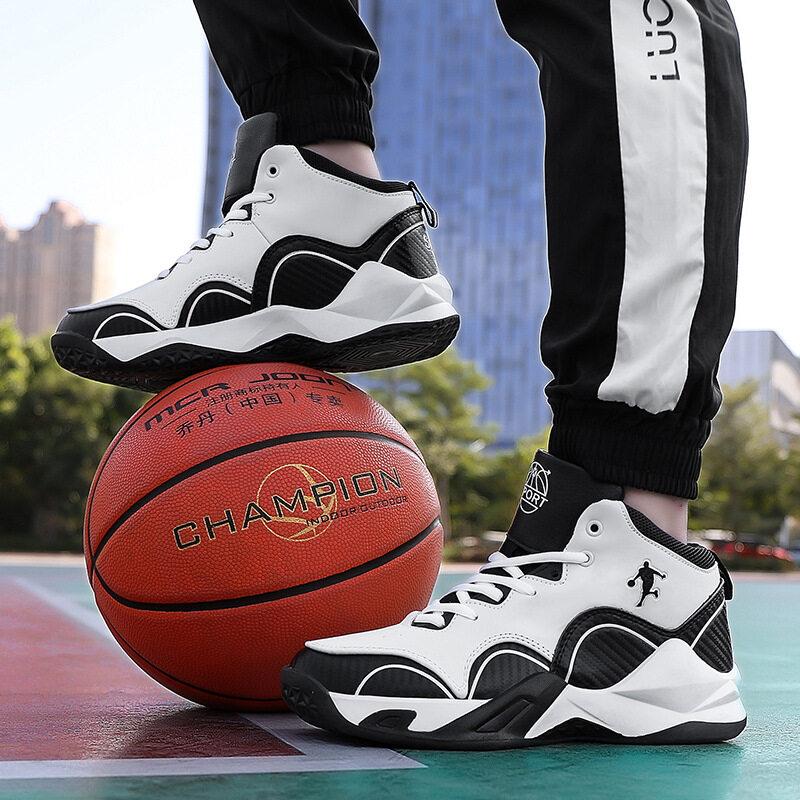 新款中帮男鞋时尚百搭运动球鞋厚底缓震高弹篮球鞋比赛训练战靴男