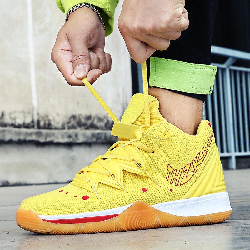 篮球鞋男2020新品舒适轻便透气运动球鞋防滑耐磨中帮球鞋大码