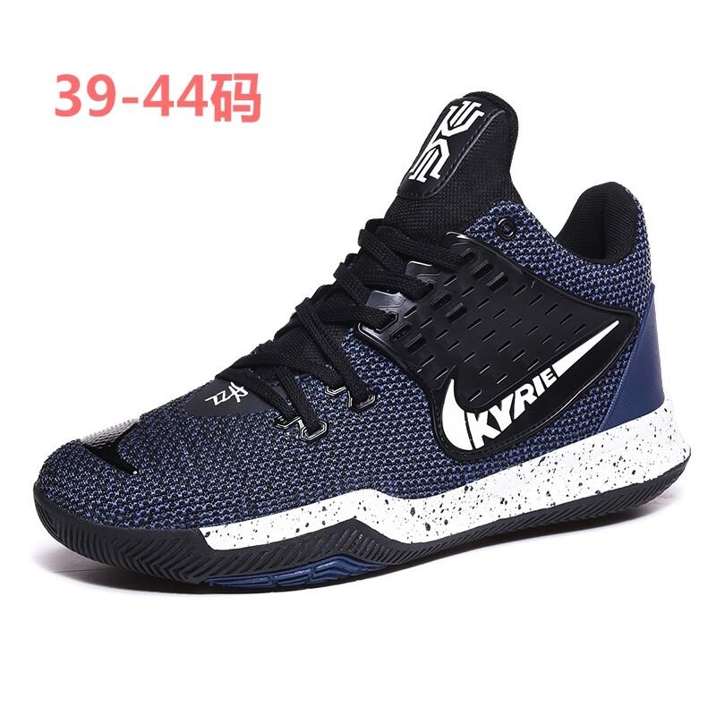 顺盛 6111 全明星战靴耐磨减震篮球鞋运动鞋