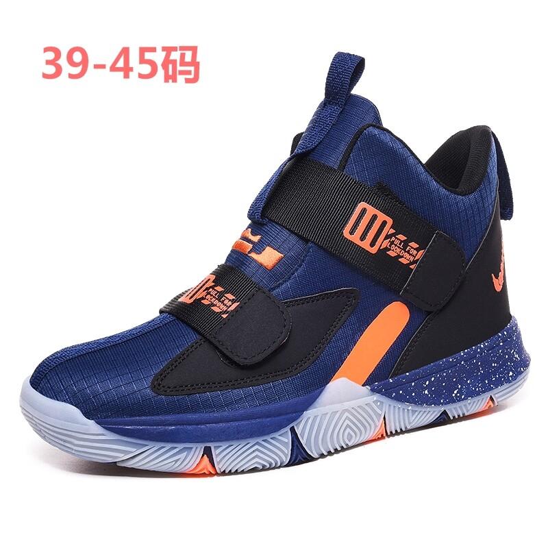 顺盛 6055 詹姆斯9代防滑耐磨底篮球鞋 运动鞋