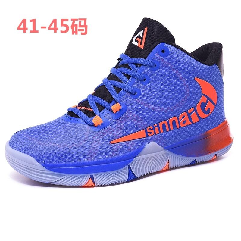 顺盛  6077 KD杜兰特冠军战靴 篮球鞋 运动鞋