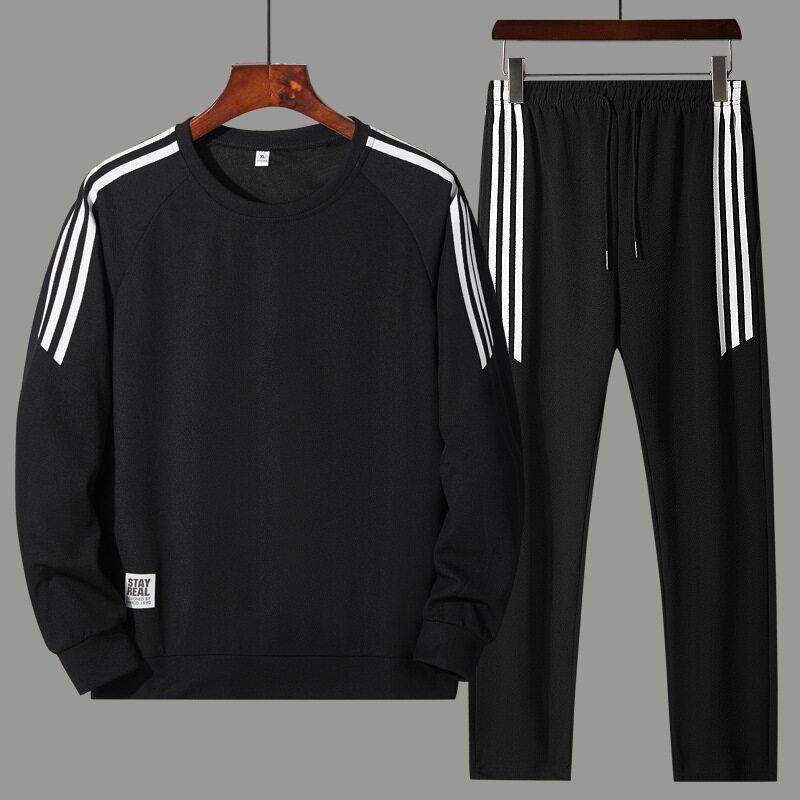 201运动套装男条纹2020春季新款男士韩版修身圆领薄款休闲跑步两件套