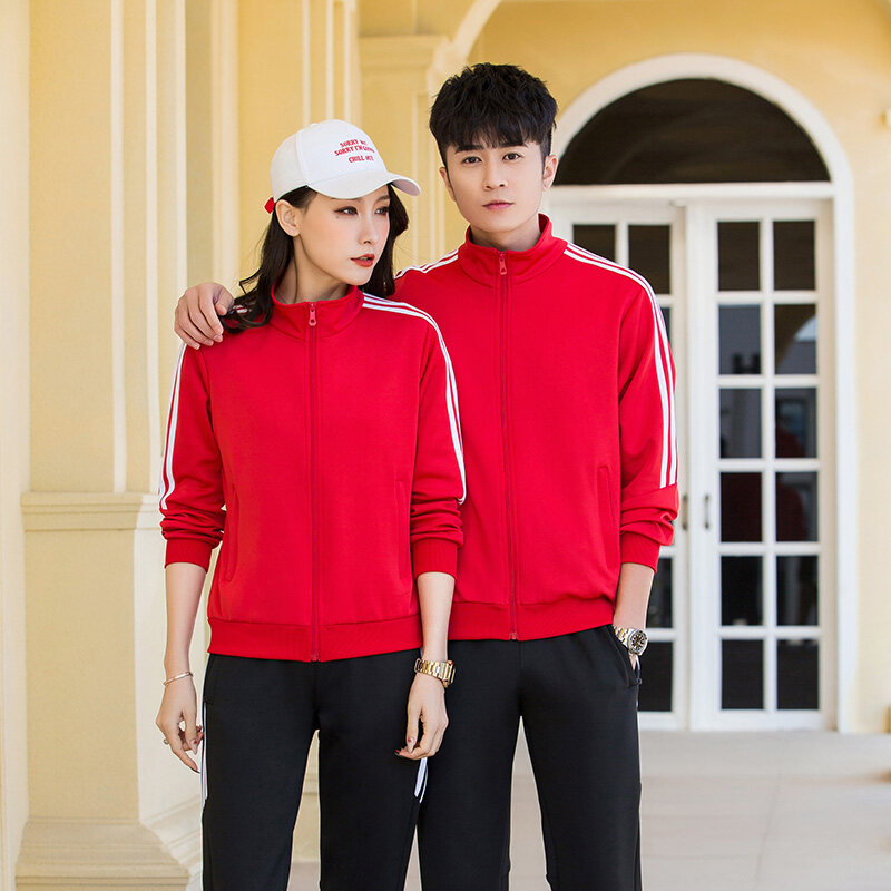 春秋男女情侣款运动休闲套装运动团体服修身长袖开衫两件套团购