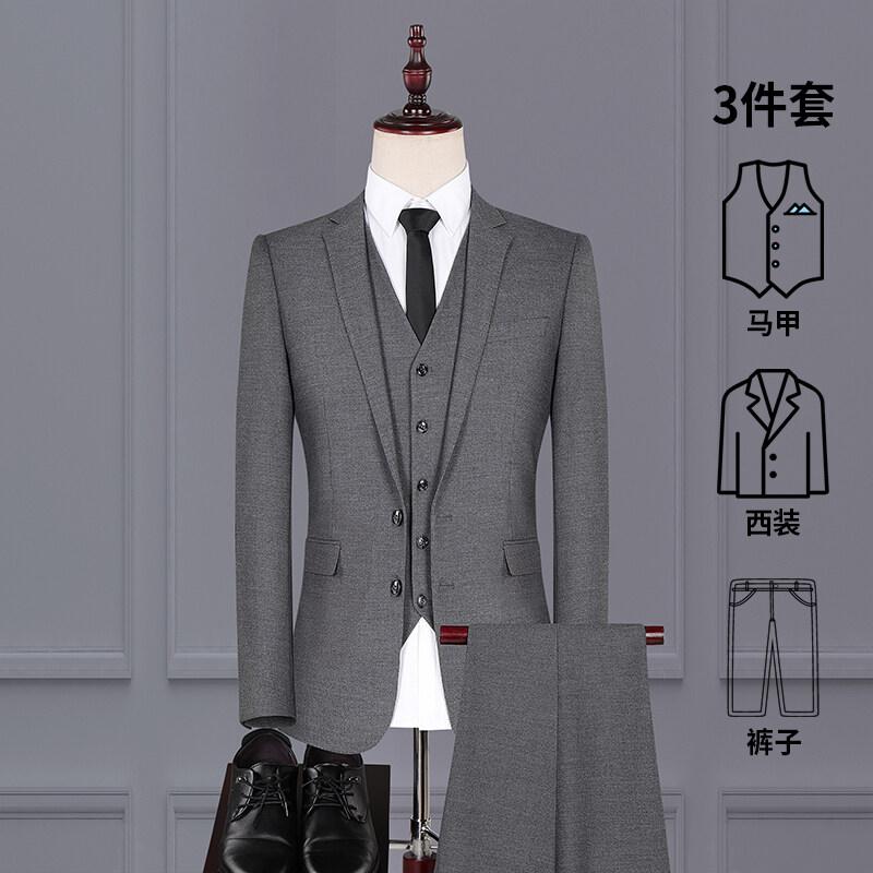 男士西服三件套纯色西装商务休闲套装男新郎伴郎结婚青年韩版修身