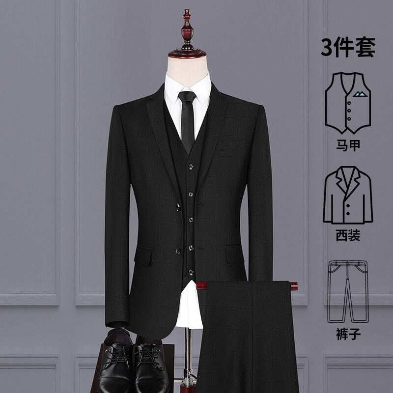 新款男式韩版小西装男士西服三件套格子休闲西装职业正装