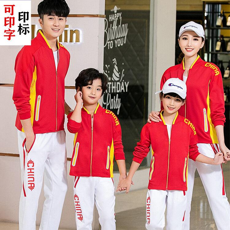 中国国家队运动服秋季套装男女武术散打体育生教练服印字校服班服