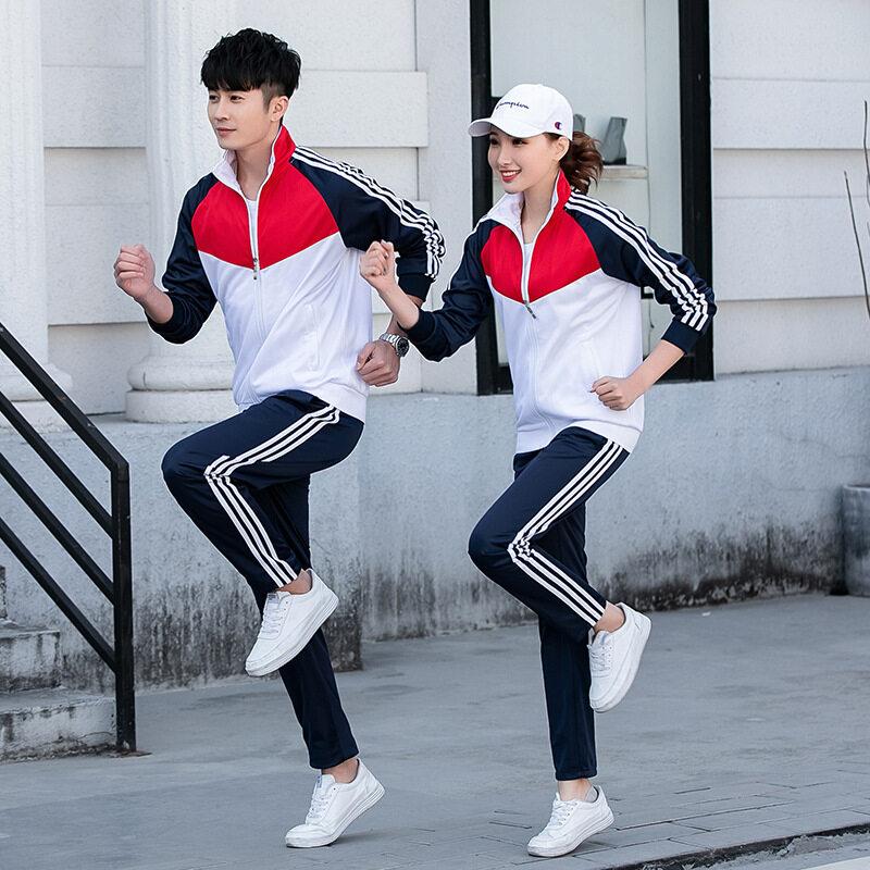 春秋运动服套装男女亲子款长袖高中小学生运动出场服校服班服定制