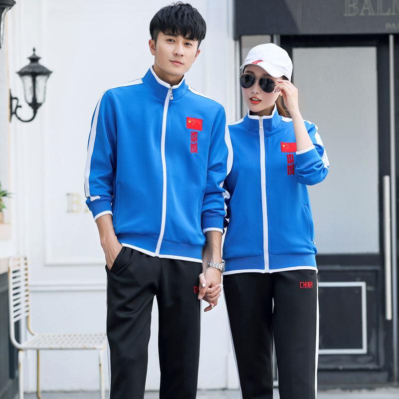 2020春秋新款亲子装运动套装长袖开衫棒球服一家三口亲子服
