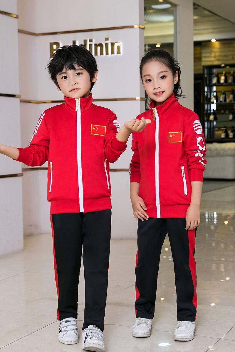 2020亲子运动套装休闲长袖春秋套装男女跑步服团体服校服运动