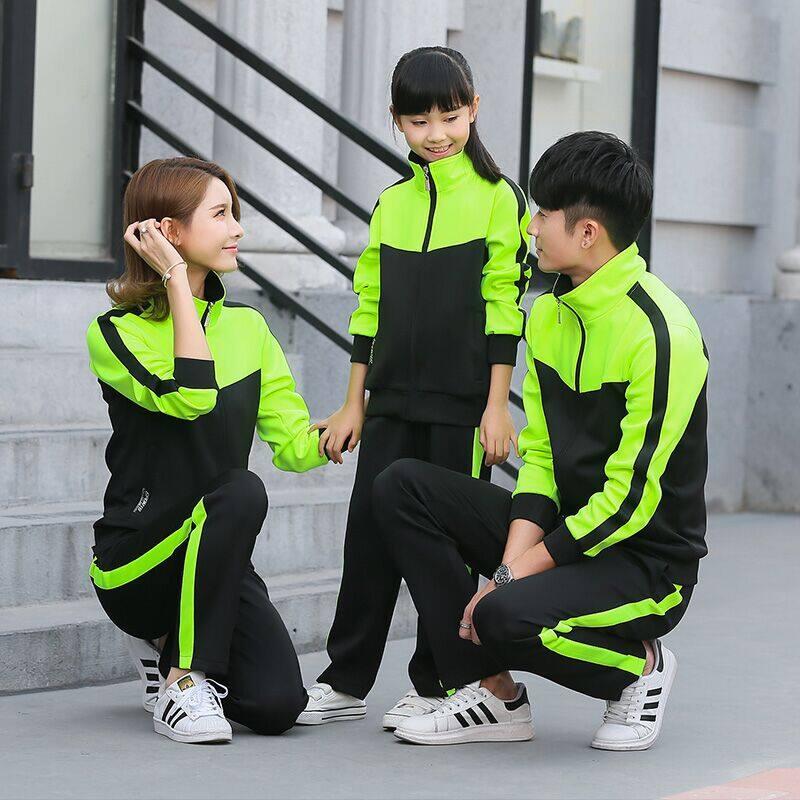 定做春秋季初高中生校服长袖男女休闲运动套装小学生班服情侣外套