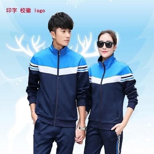 校服套装加绒加厚学院风情侣韩国制服初中学生长袖服装裤子高中女