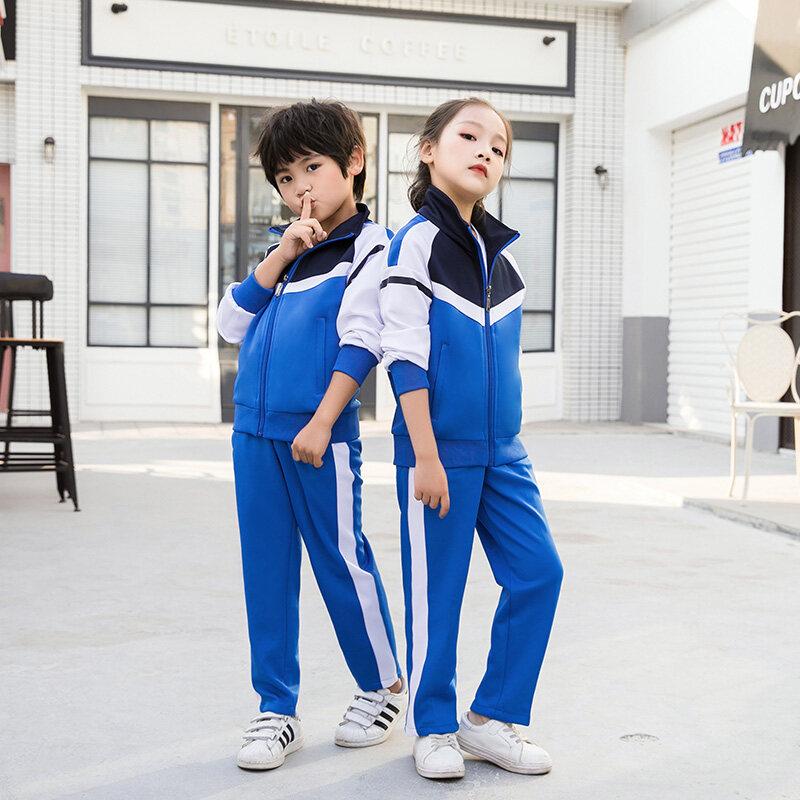 校服套装中小学生春秋男女大学蓝运动服学生班服学院风团体校服裤