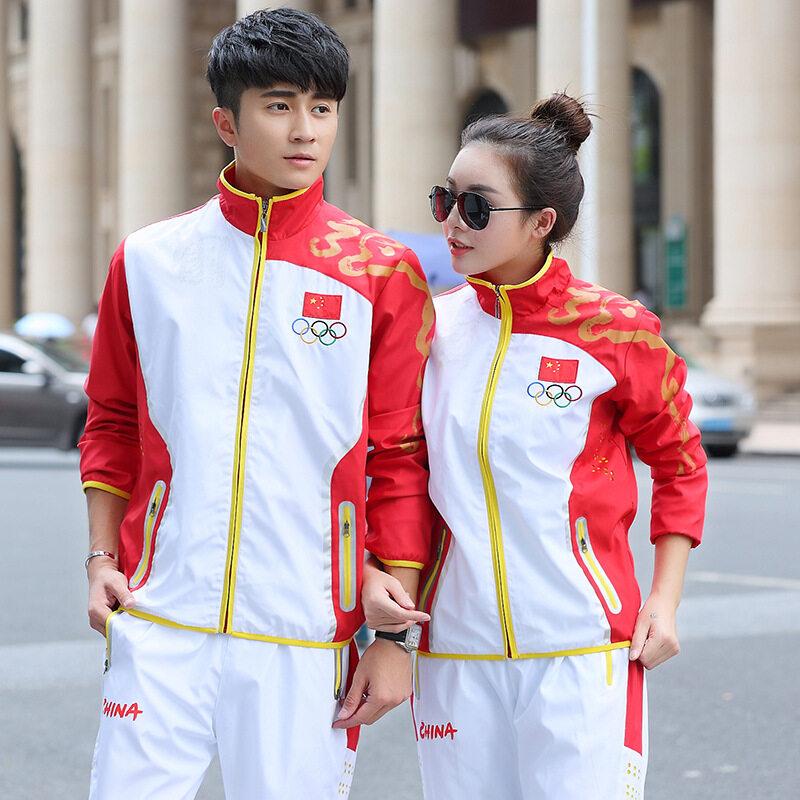 出场运动员国家队运动服套装男女体育生中国队服龙印字外套领奖服