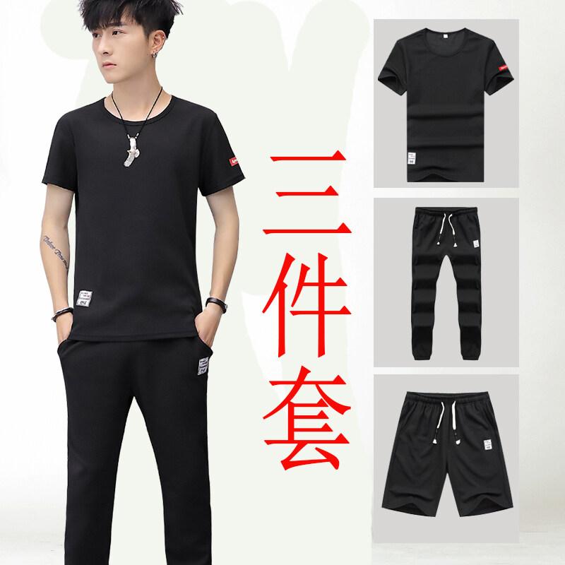 2020夏季新款男三件套套装 短袖 短裤 九分裤可以分开卖