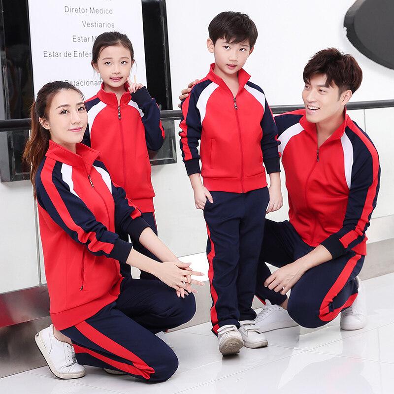 春秋季初中生高中学生校服套装红蓝黑白班服运动服套男女长袖定制