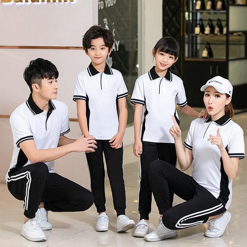 夏季新款学生短袖长裤校服班服初高中小学生运动会团体比赛服印制