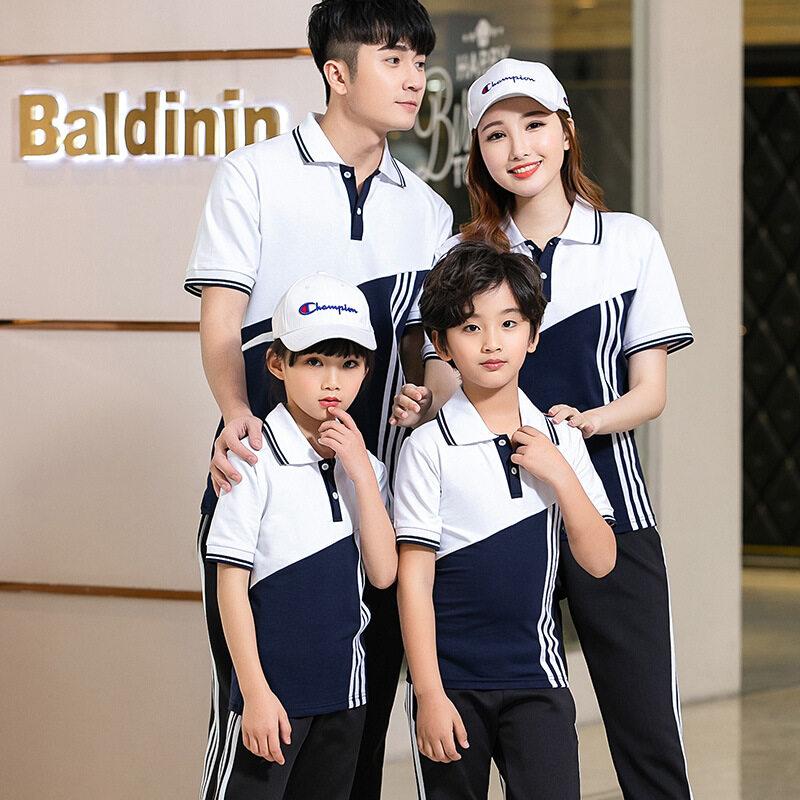 新款短袖亲子休闲运动全家装男女情侣跑步服团购园服校服套装