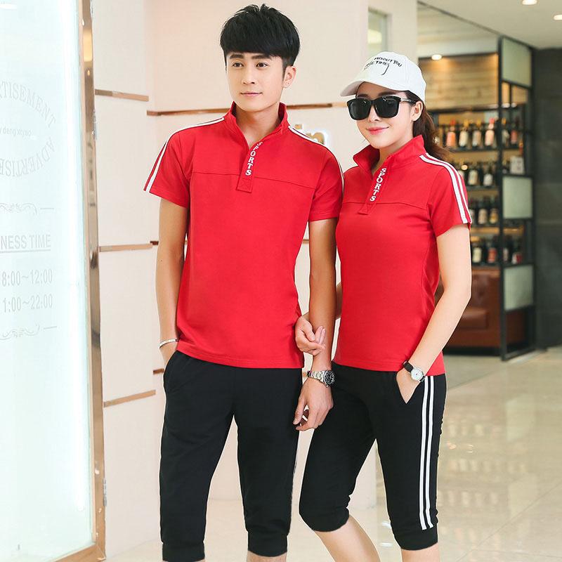 中学生男女夏季班服 定制学生学校短袖校服班服 学生运动会套装