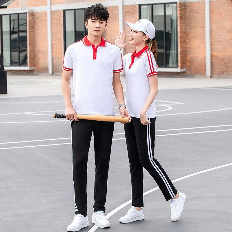 春夏季短袖套装小学初中高中学生校服纯棉T恤两件套班服简约定制