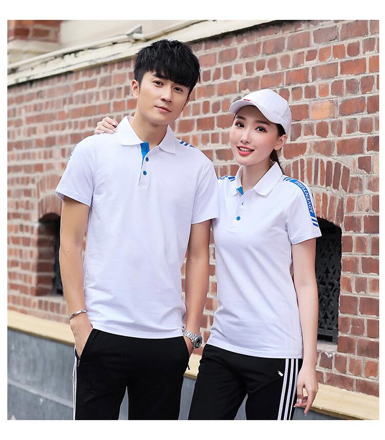夏季中学生班服翻领学生休闲运动套装短袖长裤全棉班服可印制定制