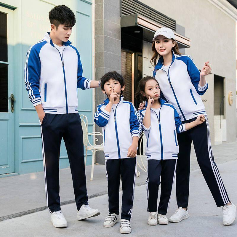 1180-7892020春秋款亲子运动套装团体服