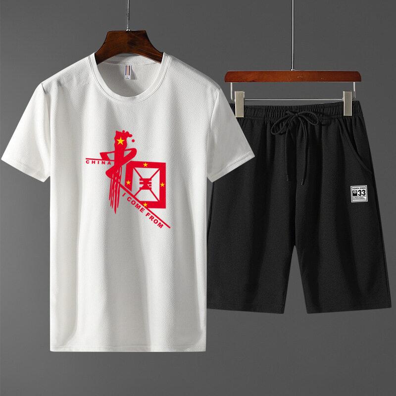 225运动套装男薄款夏季韩版印花短袖短裤两件套套装青年学生休闲套装