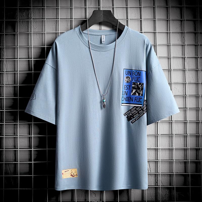 tc20222020夏季新款男仿棉短袖夏季新款潮流半袖体恤修身打底衫