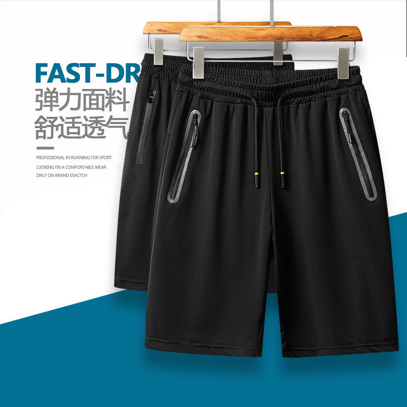 5002020新款爆款休闲裤冰丝网眼五分裤男士半截裤中裤空调短裤