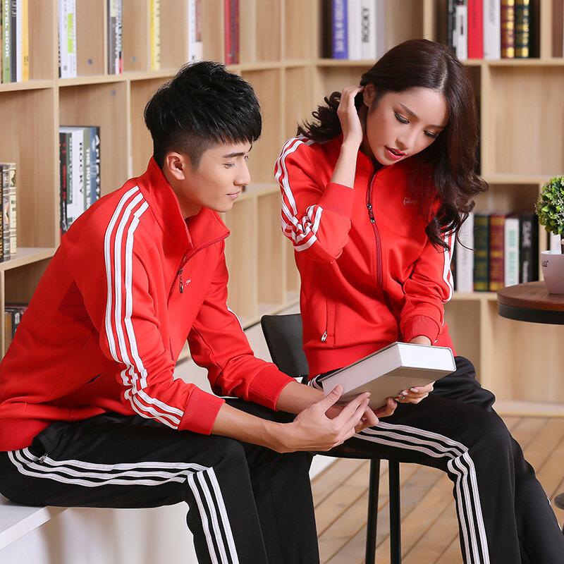 T66休闲运动服套装初中高中大学生的校服班服定做男女春秋季新款大码