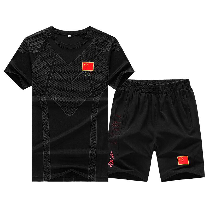 18019运动套装男夏季速干衣短袖短裤休闲装紧健身房夏天薄款跑步服两件