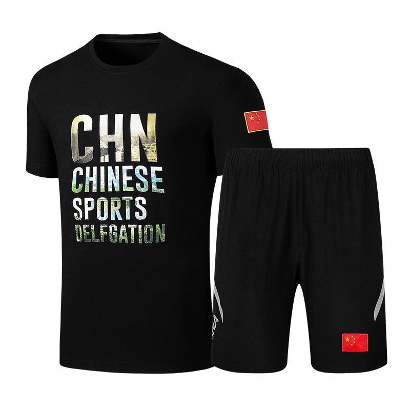 19009运动套装男夏季速干衣短袖短裤休闲装紧健身房夏天薄款跑步服两件