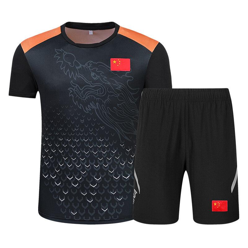 19003运动套装男夏季速干衣短袖短裤休闲装紧健身房夏天薄款跑步服两件