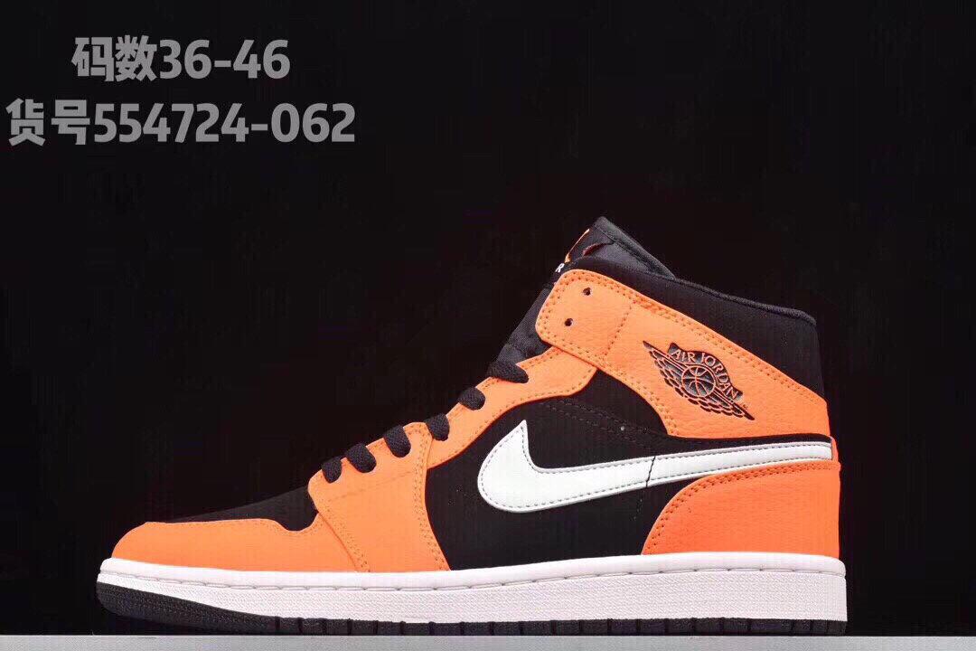 554724-062mid小扣碎aj1黑橙中帮篮球鞋554724-062
