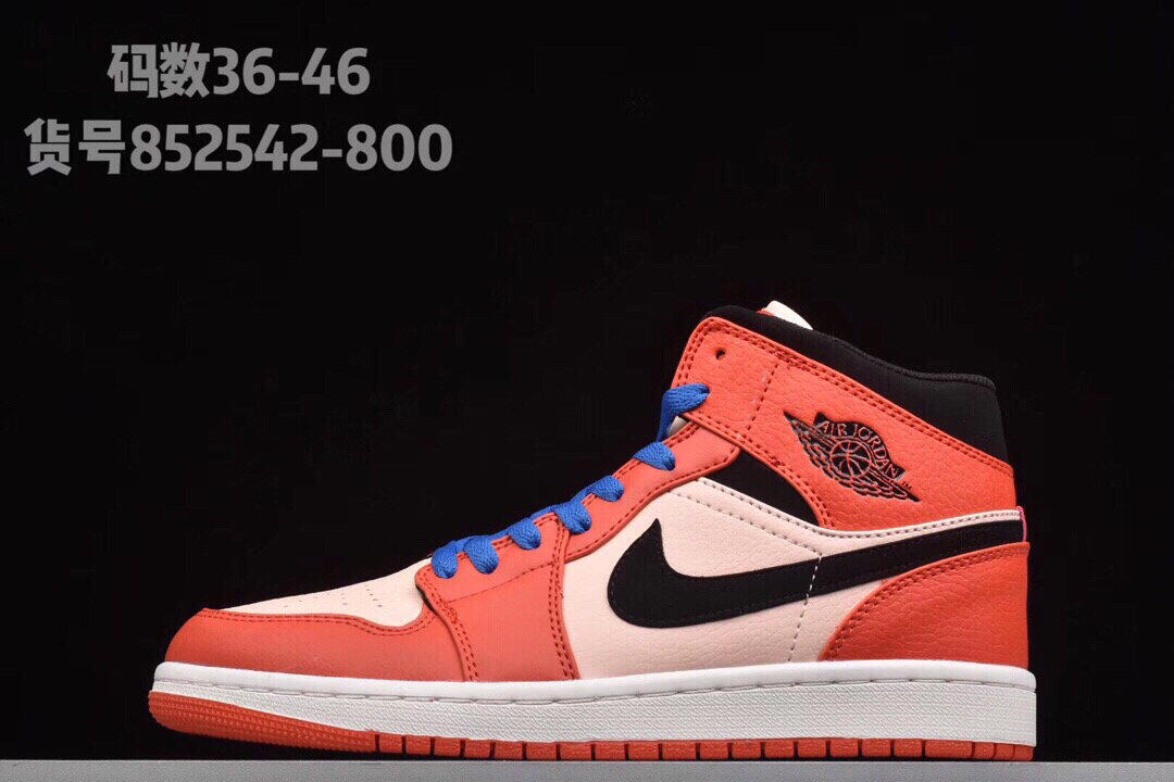 852542-800 AJ1 Mid 白橘扣碎篮球鞋852542-800