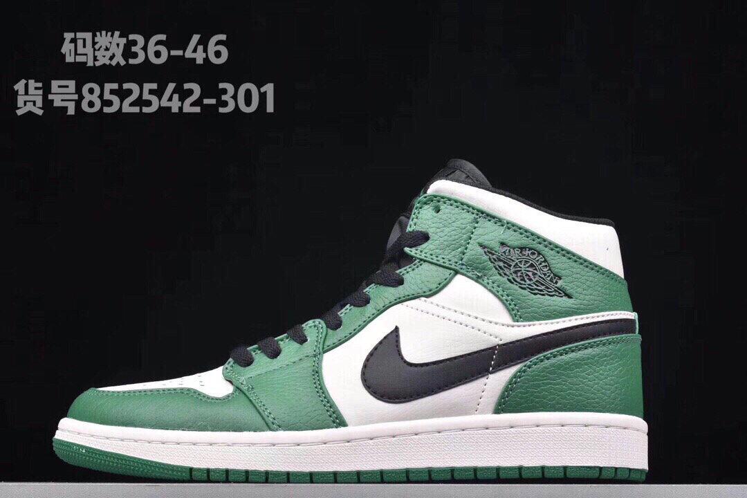 852542-301AJ1 Mid 白绿脚趾凯尔特人中篮球鞋852542-301