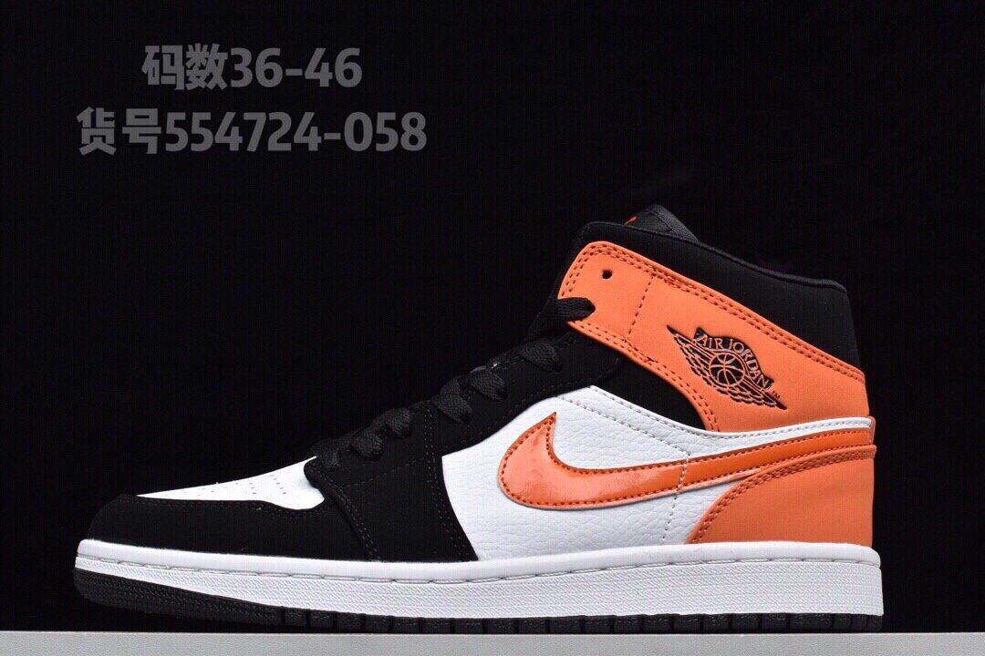 554724-058Mid AJ1 黑橙扣碎篮板中帮球鞋554724-058