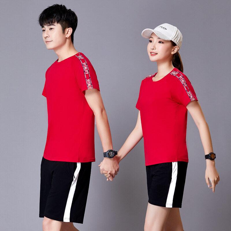 纯棉运动套装男女夏季短袖短裤情侣装2020跑步休闲户外团体服定制