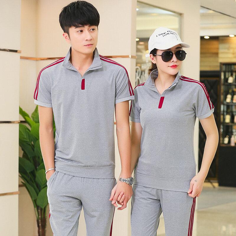 2068W运动套装男女户外休闲情侣套装时尚套装短袖长裤套装