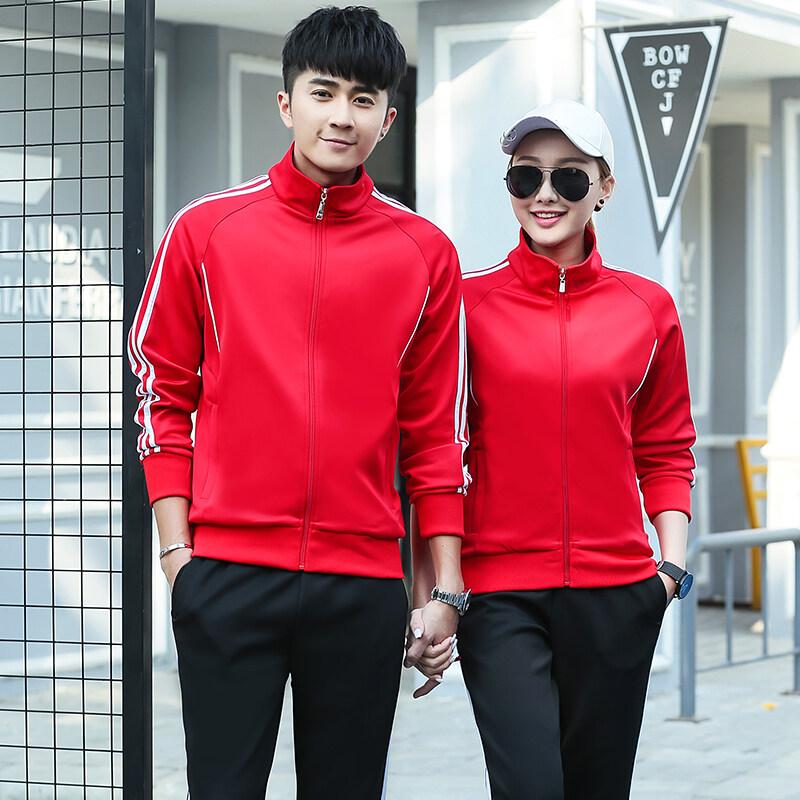 668春秋运动套装男女大码运动服团体服工作服情侣装定制印LOGO