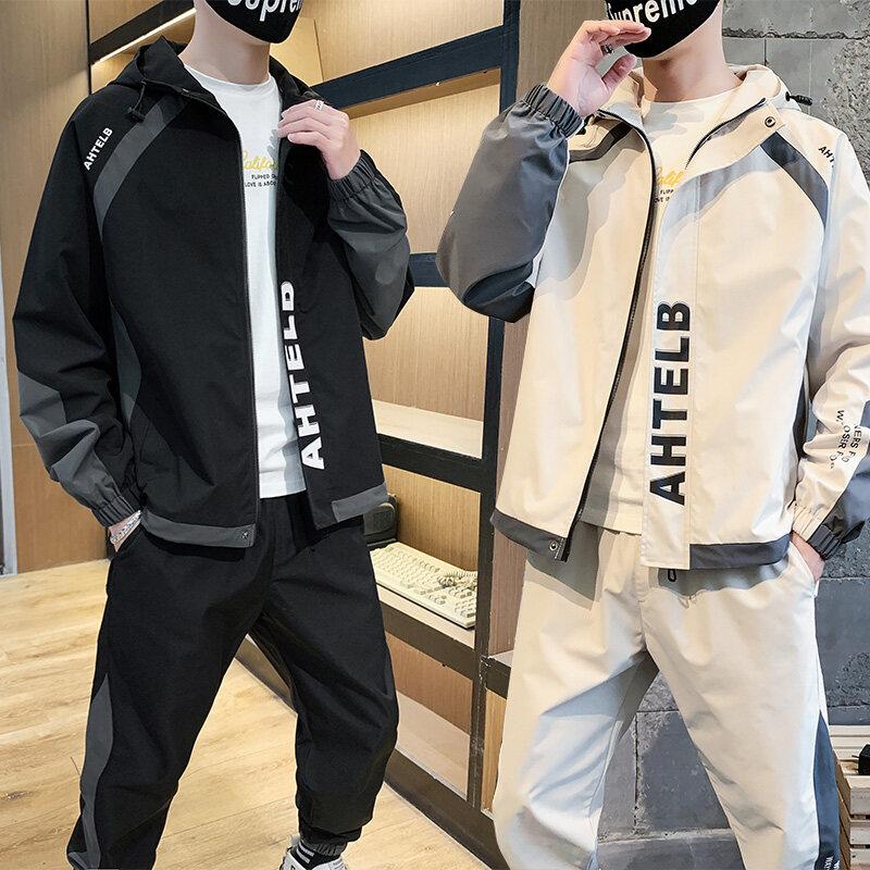 外套男士春秋季套装2020新款韩版潮流运动休闲帅气两件套衣服